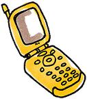 日用品14C携帯